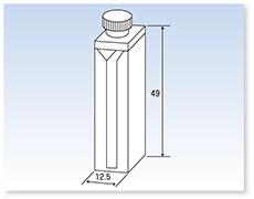 テフロン®栓付特殊ミクロ石英セル(分光光度計用)(二面透明)