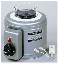 ビーカー用マントルヒーター(GBS)(三段切替付)(Max.Temp.450℃)