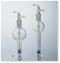 ガス吸収管(円筒フィルターG-1付)