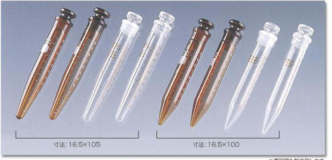 透明摺合共栓沈澱管(目盛付)(10本入)