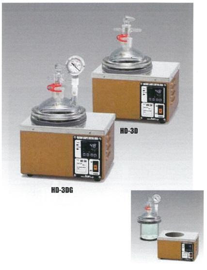 真空検体乾燥器 HD-3Dシリーズ