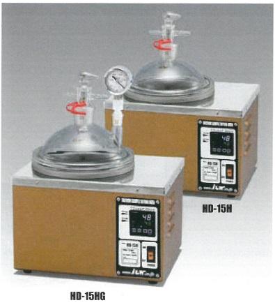 真空検体乾燥器 HD-15Hシリーズ